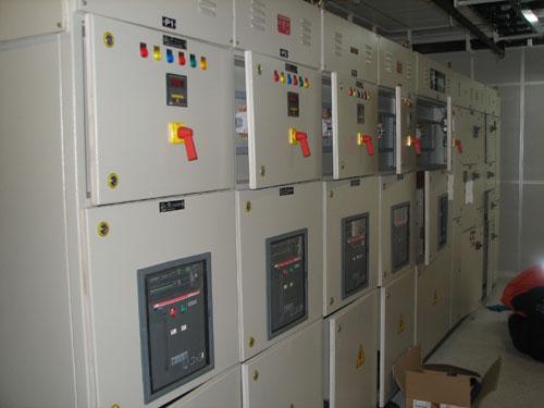 mcc control panel - photo #48